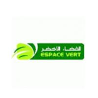 Espace vert offre for Offre emploi entretien espaces verts